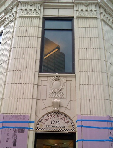 Madallion: LISTER BLOCK 1924 RESTORED 2011
