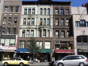 Example of mixed use building in New York, NY (Image Credit: Wikipedia)
